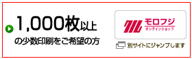 shop-jp