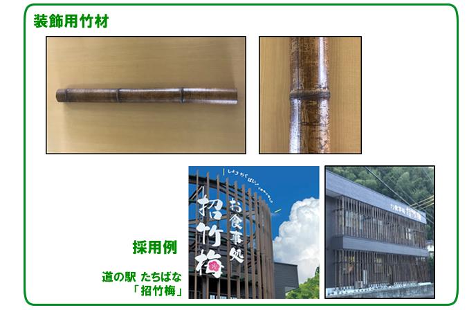 竹材,竹製各種商品